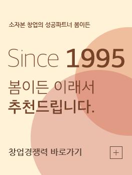 메인_05.png